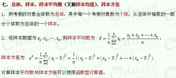 【江苏千赢官网qy88vip】千赢网页手机版理科数学--随机事件及其概率