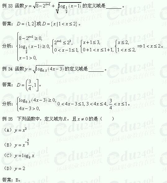 【江苏千赢官网qy88vip】千赢网页手机版理科数学-函授续