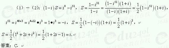 【江苏千赢官网qy88vip】千赢网页手机版理科数学--复数2
