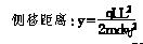 【江苏千赢官网qy88vip】高起点物理--电场