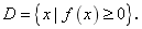 【江苏函授专科】千赢网页手机版理科数学--代数部分