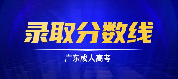 千赢app手机版下载千赢官网qy88vip历年录取分数线