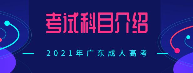 2021年千赢app手机版下载千赢官网qy88vip考试科目介绍