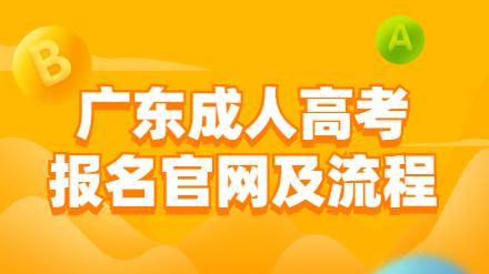 2021年千赢app手机版下载千赢官网qy88vip报名官网及流程