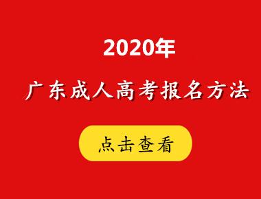 2020年千赢app手机版下载千赢官网qy88vip报名方法解读