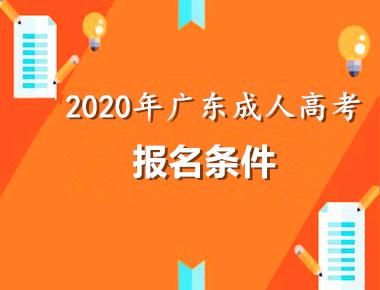 2020年千赢app手机版下载千赢官网qy88vip报名条件