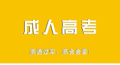 千赢app手机版下载千赢官网qy88vip考生报名注意事项