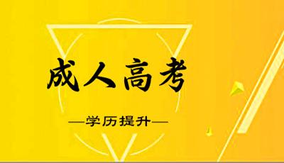 千赢app手机版下载千赢官网qy88vip如何选择适合自己的专业