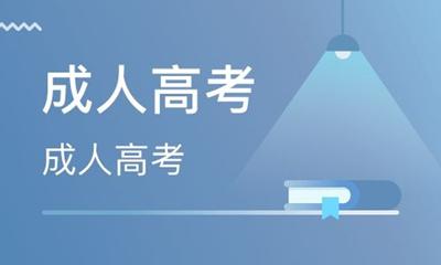 千赢app手机版下载千赢官网qy88vip适合哪些人报考