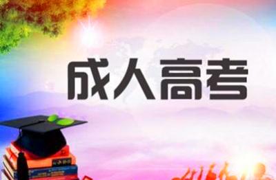 千赢app手机版下载千赢官网qy88vip历史高分复习方法