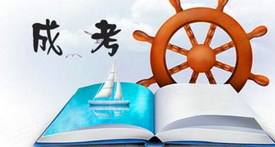 2020年广东成人高考录取控制分数线划定政策