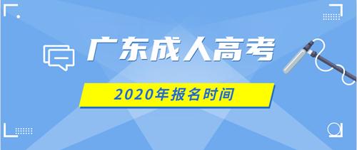 2020年千赢app手机版下载千赢官网qy88vip报名时间