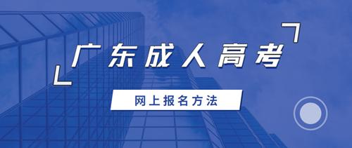 千赢app手机版下载千赢官网qy88vip网上报名方法
