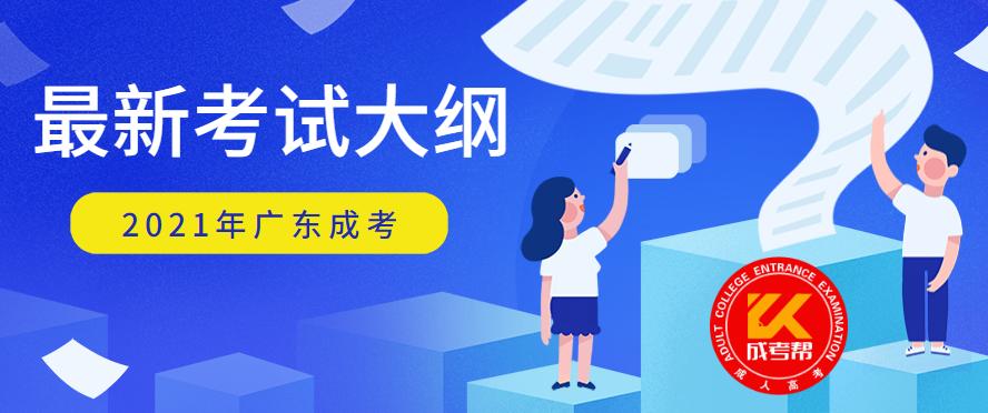 2021年千赢app手机版下载千赢官网qy88vip各科目最新版考试大