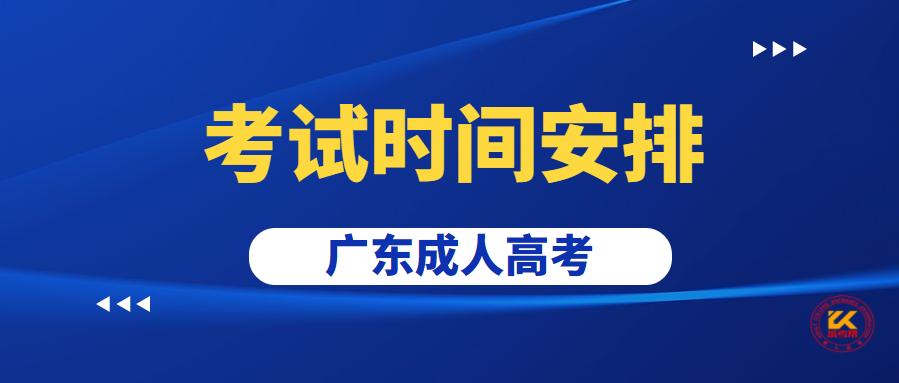2021年千赢app手机版下载千赢官网qy88vip考试时间正式公布