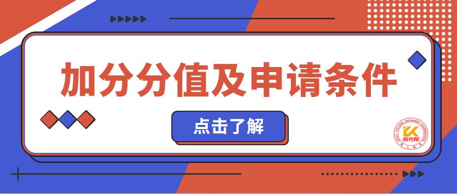 2021年千赢app手机版下载千赢官网qy88vip加分条件正式公布
