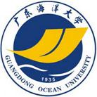 千赢app手机版下载海洋大学