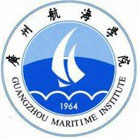 广州航海学院